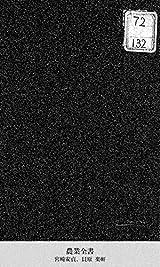 61t04wci-0l._sx160_