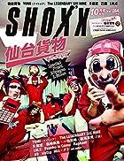 SHOXX(����å���) 2016ǯ 10���(�߸ˤ��ꡣ)