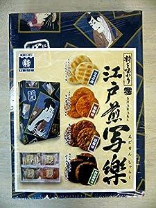 日新製菓 江戸煎写楽 32枚×5箱