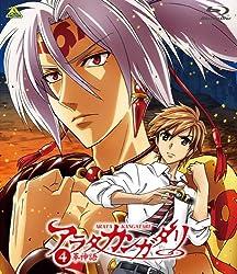アラタカンガタリ~革神語~ 4 (完全生産限定版) [Blu-ray]
