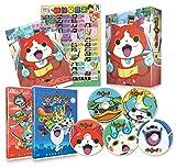 �d���E�H�b�` DVD BOX 1