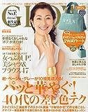 GLOW (グロー) 2014年 6月号