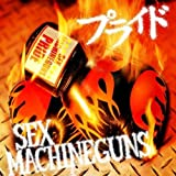 プライド-SEX MACHINEGUNS