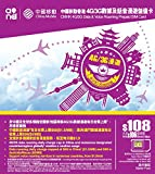 [CMHK]【中国移動香港】各国4G/3G対応・音声及びデータ通信ローミングカード・數據及話音漫遊儲值卡 [並行輸入品]
