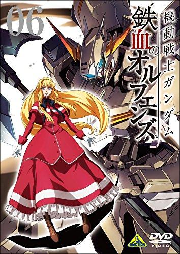 機動戦士ガンダム 鉄血のオルフェンズ 6 [DVD]