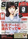 smart(スマート) 2015年 04 月号 [雑誌]