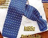 ブルー地白/襟飾ドットパターン・ニットタイ#kt55c