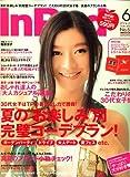 In Red (イン レッド) 2008年 06月号 [雑誌]