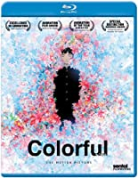 Colorful: The Motion Picture [Blu-ray] from Section 23