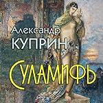 Sulamif' | Aleksandr Kuprin