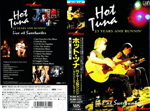 25 YEARS&RUNNIN'~Live at Sweetwater [VHS]