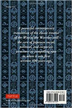 The Code of the Samurai: A Modern Translation