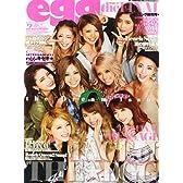 egg (エッグ) 2014年 07月号