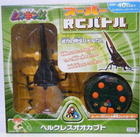 mushi-king-super-rc-battle-hercules-beetle-japan-import