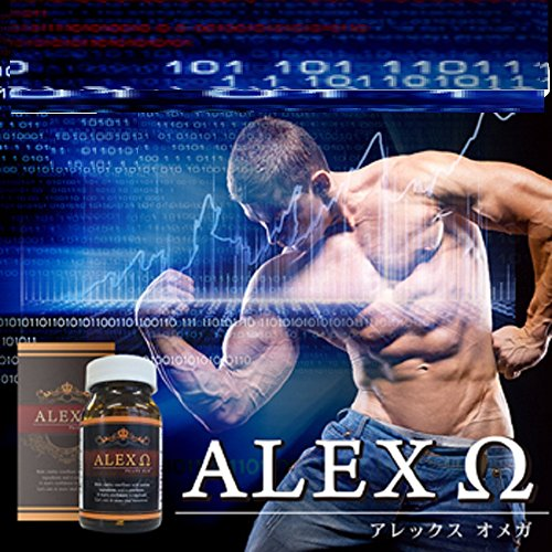 ALEX Ω