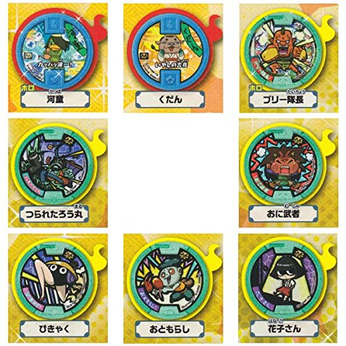 Watch specter specter medal zero Vol.1 8 Set of Bandai Gachapon