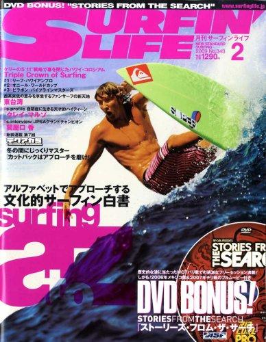 SURFIN\' LIFE (サーフィンライフ) 2009年 02月号 [雑誌]