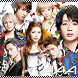 AAA「Still Love You」