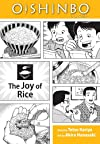 Oishinbo: The Joy of Rice: A la Carte