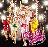 Girls盆踊り(DVD付)