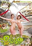 露天混浴温泉郷 (2) [DVD]