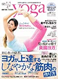 yogaJOURNAL vol.49 (saita mook)