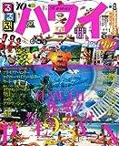 るるぶハワイ'10 (るるぶ情報版 D 1)