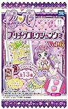 プリパラ プリチケ コレクション グミVol.6 20個入 食玩・キャンデー(プリパラ)