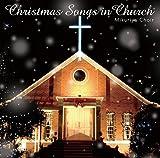 教会で聴くクリスマスソング(UHQCD)