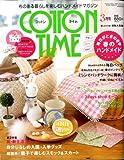 COTTON TIME (コットン タイム) 2009年 03月号 [雑誌]