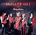 STARGAZER vol.1 [�̾���](����ȯ�䡡ͽ���)