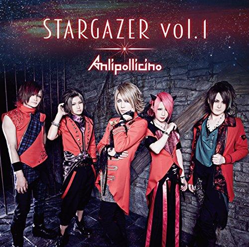 STARGAZER vol.1 [通常盤]