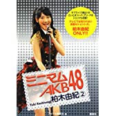 AKB48 2