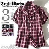 [3L・4L・5L・6L]Craft Works オンブレチェック半袖レギュラーシャツ 51389 大きいサイズ メンズ