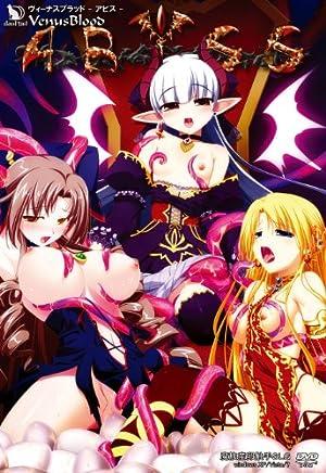 Venus Blood -ABYSS-