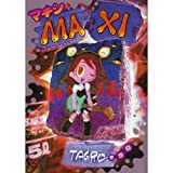 Maxi / Tagro のシリーズ情報を見る