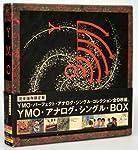 ymo アナログ・シングル・BOX