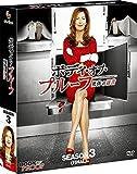 ボディ・オブ・プルーフ/死体の証言 シーズン3<ファイナル> コンパクト BOX [DVD] -