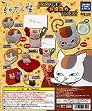 ガチャガチャ 夏目友人帳 ニャンコ先生お役立ちアイテム 全8種セット