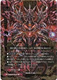 フューチャーカードバディファイト 終焉魔竜 アジ・ダハーカ D-SS01/0033 バディレア仕様 ネオドラゴニック・フォース&終焉の翼 キョウヤver.