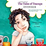 The Tales of Teacups (Chinese): Simplified Chinese (Chinese Edition)