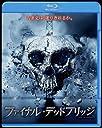 ファイナル・デッドブリッジ Blu-ray & DVDセット(初回限定生産) [Color] [Dolby] [Limited Edition] [Widescreen]