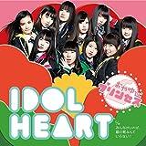 IDOL HEART 【通常盤】