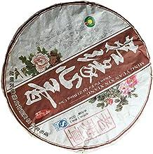 Lao Ban Zhang Ripe Pu-erh Puer Tea Cake 357g