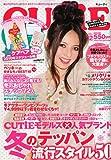 CUTiE (キューティ) 2009年 12月号 [雑誌]
