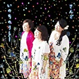 いのちのリレー【通常盤】(CD+メロディ譜面)