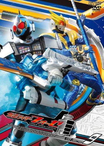仮面ライダーフォーゼVOL.9【DVD】