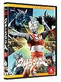 ウルトラマンA(エース) Vol.5 [DVD]