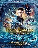 パーシー・ジャクソンとオリンポスの神々:魔の海 2枚組ブルーレイ&DVD (初回生産限定) [Blu-ray]