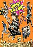 GIANT KILLING 10 (10)